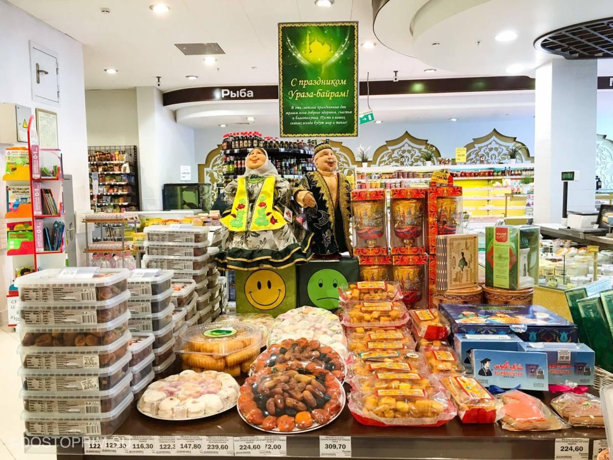 Продукты в Казани